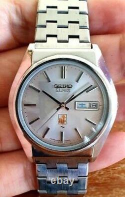 Seiko Elnix 0708-8000 Tuning Fork Vintage Nov 1974 Pink Dial Mens Japan Watch